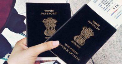 passport inmarathi