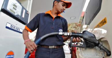 petrol pump featured inmarathi