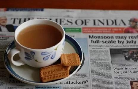 tea inmarathi
