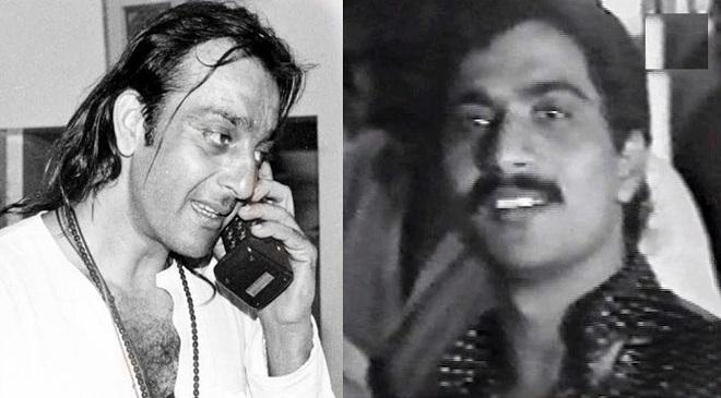 Sanjay phone call IM