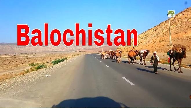 balochistan inmarathi