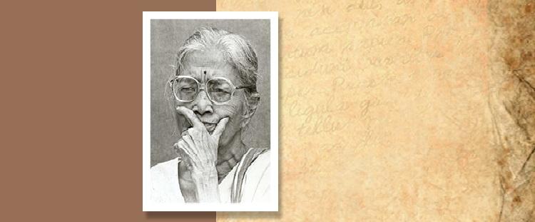 durga bhagvat inmarathi