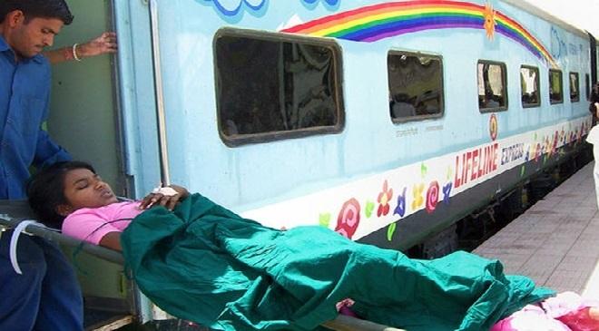 life line express inmarathi 1