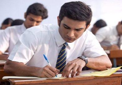कमीत कमी वेळात जास्त अभ्यास करण्याच्या या टिप्स तुम्हाला परीक्षेत १००% यश मिळवून देतील