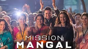 mission mangal inmaraathi