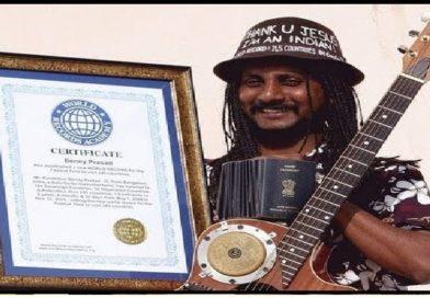 नैराश्याकडून विश्वविक्रमाकडे जाणारी गिटारवादक डॉ बेन्नी प्रसाद यांची विलक्षण कहाणी नक्की वाचा!