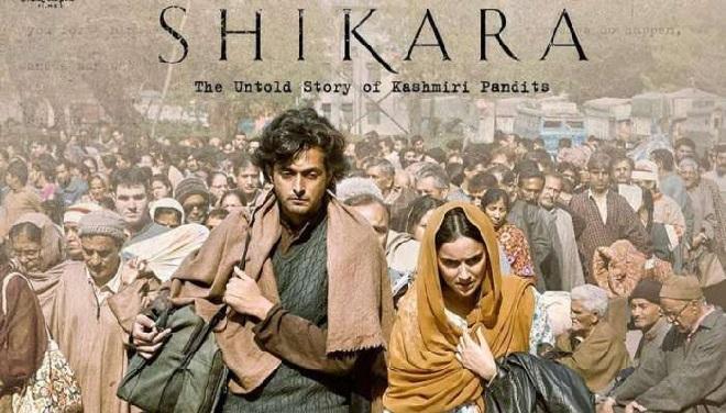 shikara inmarathi
