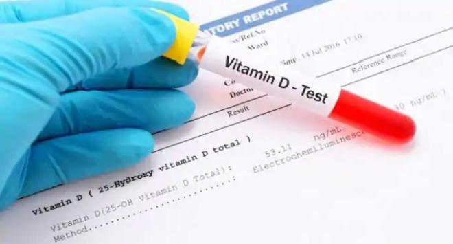 vitamene d test inmarathi