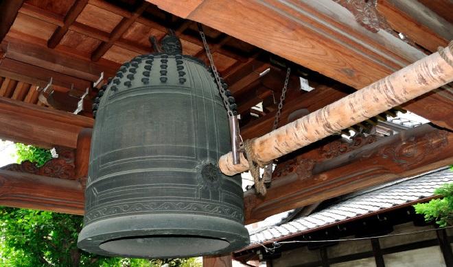 bells inmarathi 4