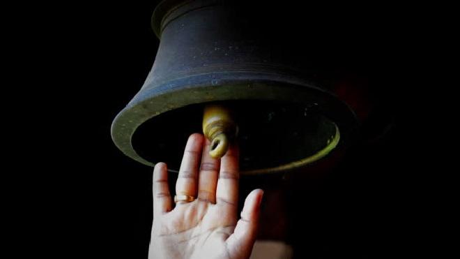bells inmarathi