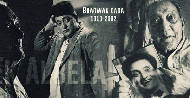 bhagvan dada inmarathi 1