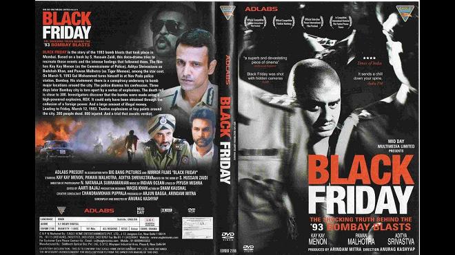 black friday inmarathi