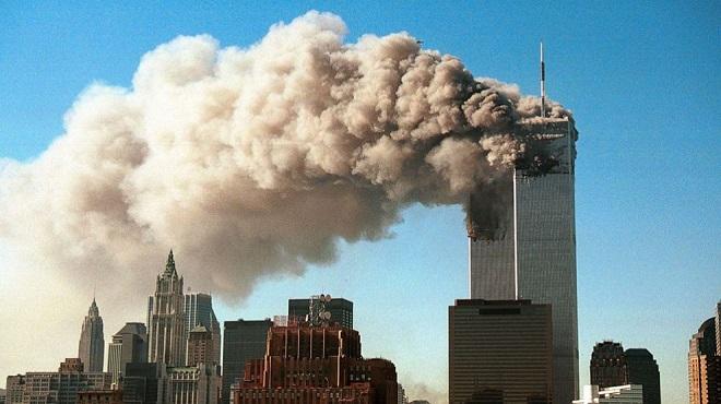 cctv new york 9-11 inmarathi 3