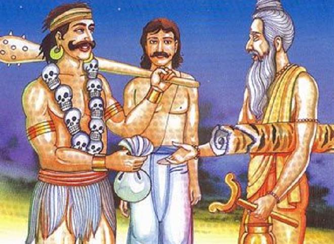chandal chaukad inmarathi