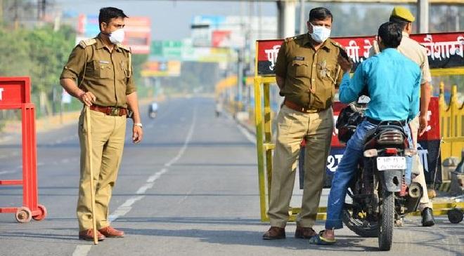 curfew inmarathi 3