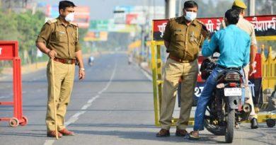 curfew inmarathi 6