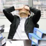 नोकरी/व्यवसायात हवा तो रिझल्ट मिळत नाहीये? हा परिणामकारक उपाय तुमचा दिवस बदलून टाकेल!