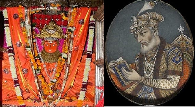 godess jin inmarathi