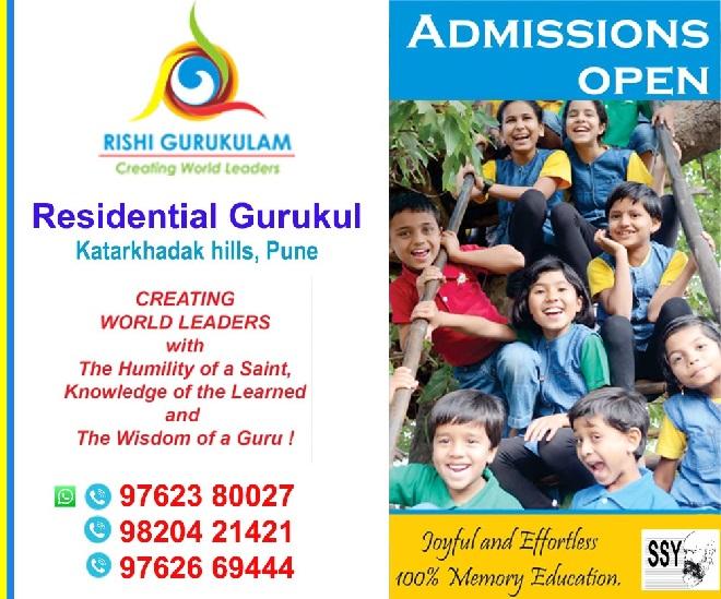 Rishi Gurukulam inmarathi