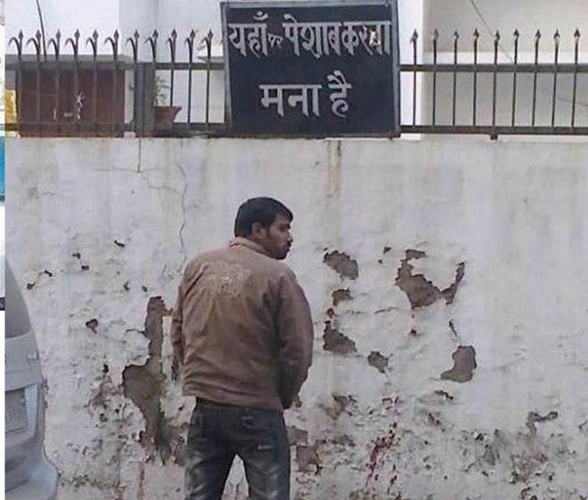indians breaking rules inmarathi 10