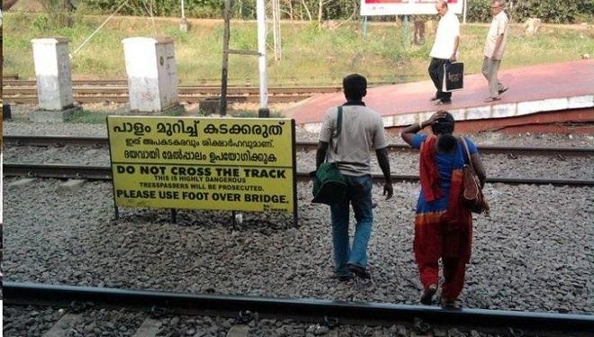 indians breaking rules inmarathi 14