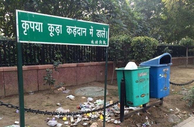 indians breaking rules inmarathi 2
