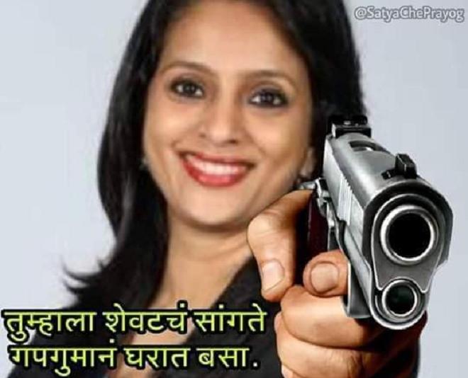 nyanda meme 1 inmarathi