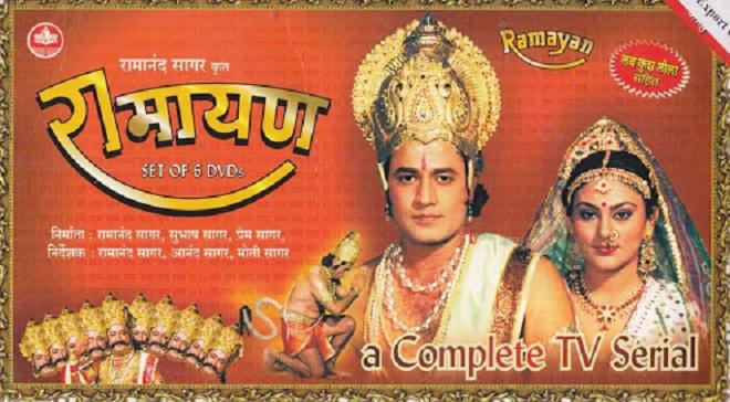 ramayan serial inmarathi