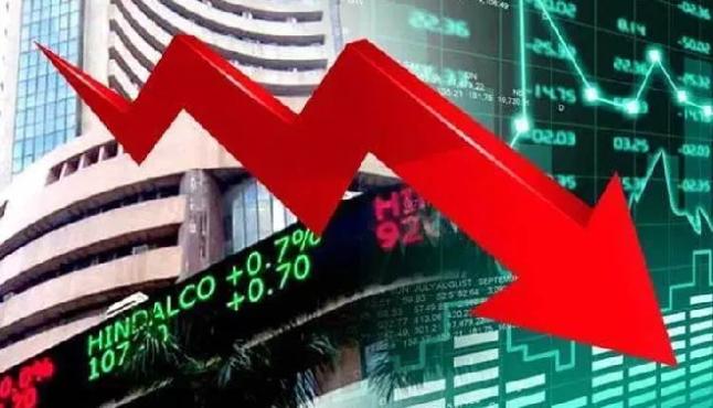 share market down inmarathi