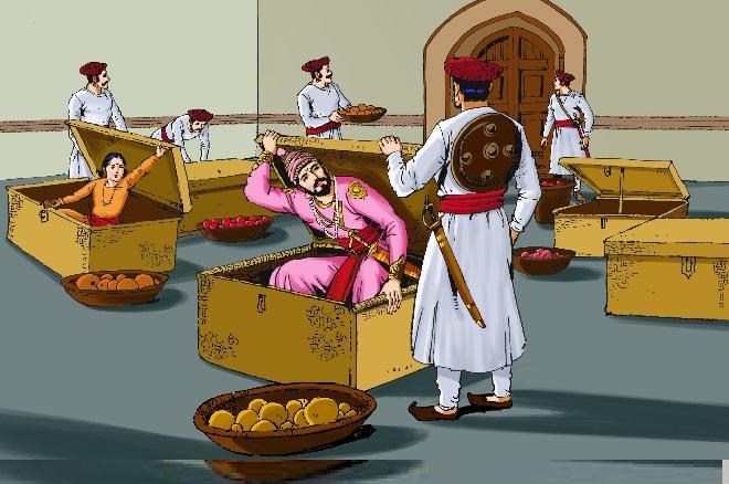 shivray inmarathi