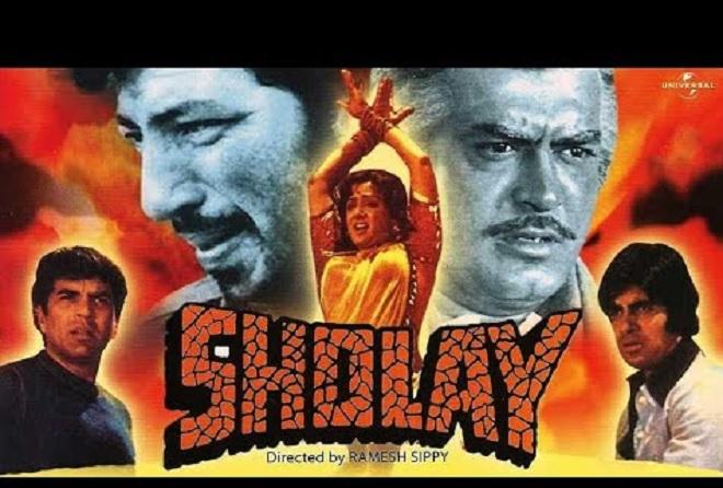 sholay inmarathi