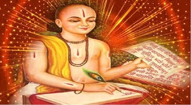 tulsidas maharaj inmarathi