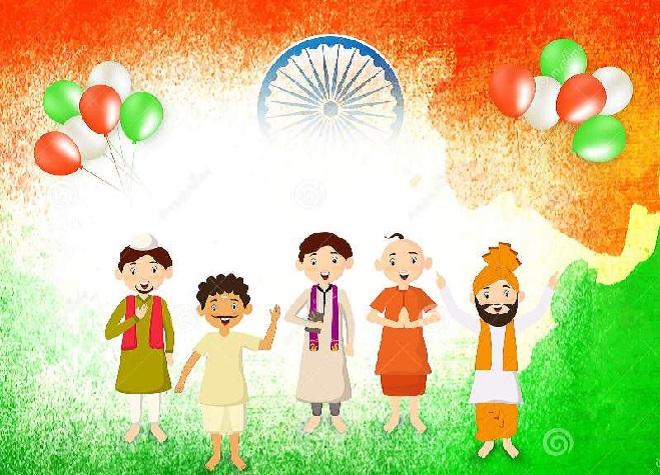 unity in divrsity inmarathi