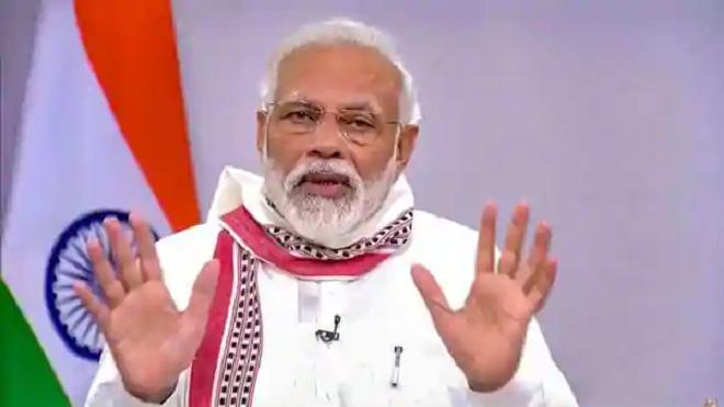 PM modi inmarathi