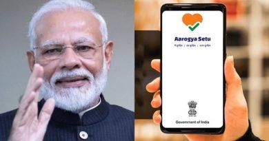 aarogya setu app inmarathi5
