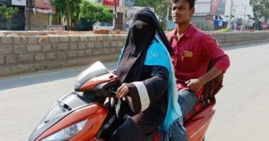 begum inmarathi