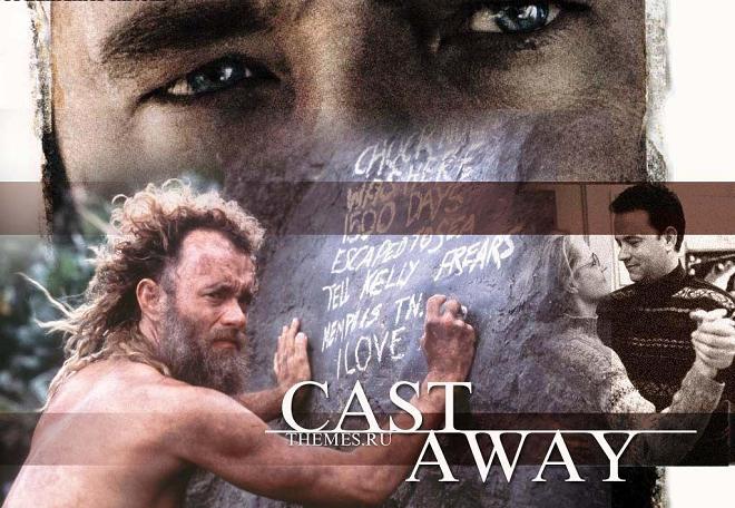 cast away inmarathi