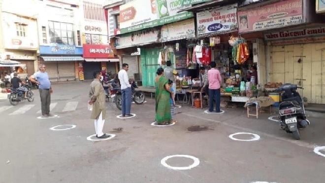 distance inmarathi