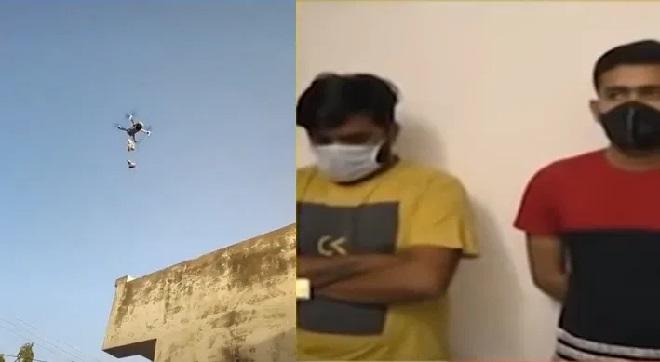drone paan masla inmarathi 1