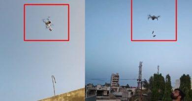 drone paan masla inmarathi