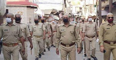 fatehpur police inmarathi