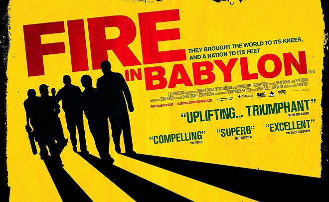 fire in babylon inmarathi