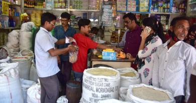 grocery inmarathi