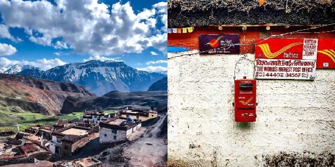 hikkim inmarathi