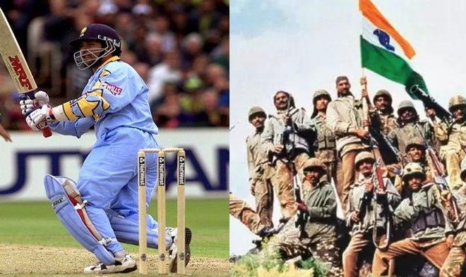 kargil war cricket inmarathi