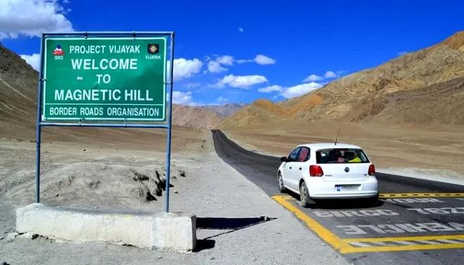 magnetic hill inmarathi
