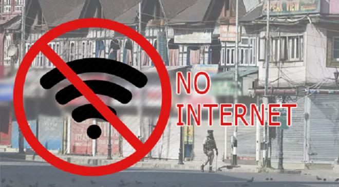 no internet inmarathi