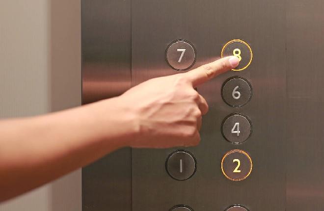 pressing lift inmarathi