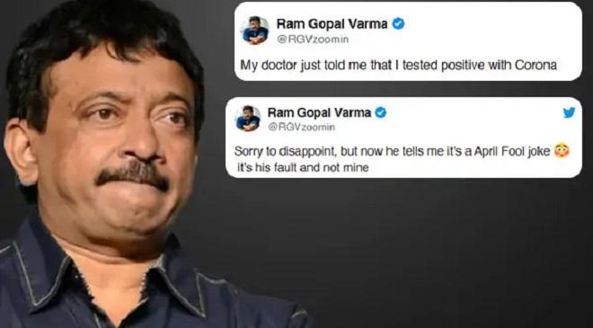 संतापजनक: राम गोपाल वर्मा यांचं चीड आणणारं एप्रिल फूल नाट्य