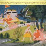 रामायणाचा चित्रमय रसास्वाद : भारतातील विविध पेंटिंग्जच्या आधारे घेतलेला रामायणाचा अप्रतिम आढावा (भाग २)